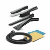 Комплект насадок Karcher для пылесосов SE, WD, MV