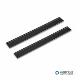 Стяжки для стеклоочистителей Karcher 170 мм для аппаратов серии WV (2 шт)