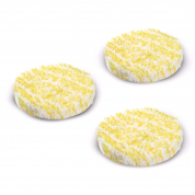 Пады полировальные для камня/линолеума/ПВХ Karcher для полотера FP (3 шт)
