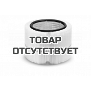 Фильтр круглый Karcher для KM 100/100, KMR 1250