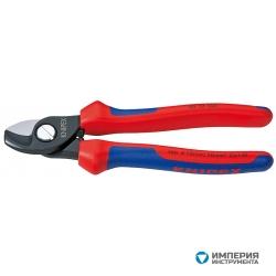Ножницы для резки кабелей KNIPEX KN-9512165