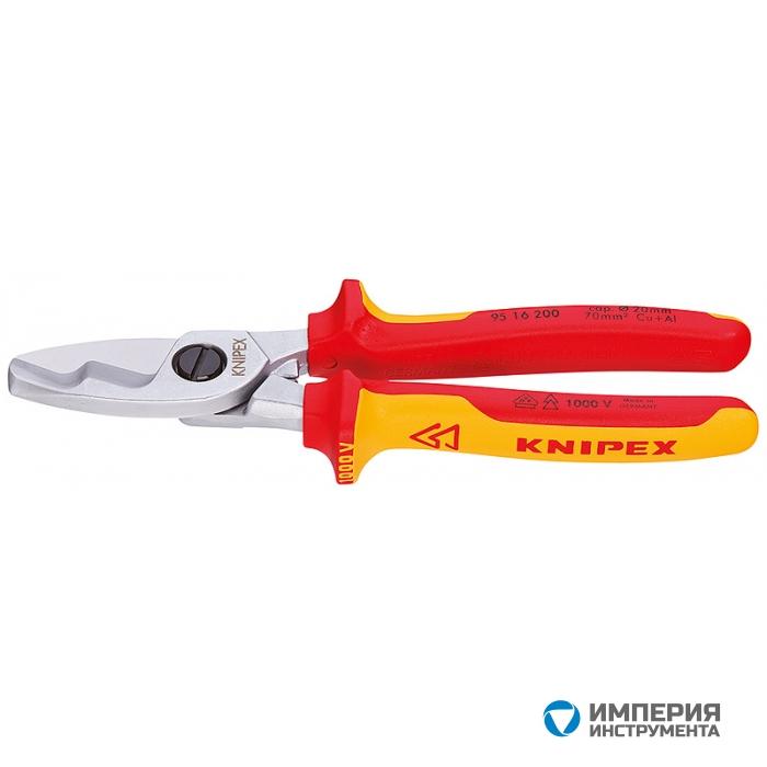 Ножницы для резки кабелей с двойными режущими кромками KNIPEX KN-9516200