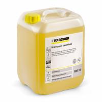 Средство для устранения масляно-жировых загрязнений Karcher Extra RM 31 20 л