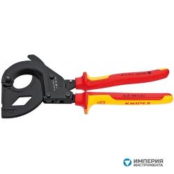 Ножницы для резки кабелей KNIPEX KN-9536315A