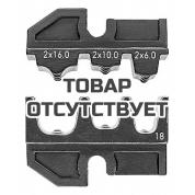 Плашка опрессовочная для сдвоенных контактных гильз KNIPEX KN-974918