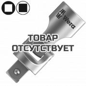 Карданный шарнир WERA Zyklop, 1/4 8795 A 003528