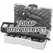 Набор кабельных наконечников для опрессовки KNIPEX KN-979012
