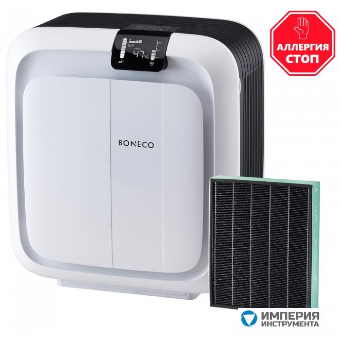 Климатический комплекс Boneco H680 + Фильтр воздуха Boneco A681 в подарок!