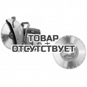 """Бензорез Husqvarna K 770/14"""" + диск алмазный в подарок!"""