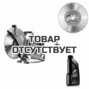 Бензорез Husqvarna K 970 III/16 + диск алмазный + масло в подарок!