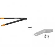 Большой плоскостной сучкорез Fiskars Powergear™ L78 + Запасное лезвие Fiskars для сучкорезов
