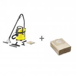 Пылесос моющий Karcher SE 4001+ Фильтр-мешки (5 шт) в подарок!