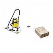 Пылесос моющий Karcher SE 4002 + Фильтр-мешки (5 шт) в подарок!