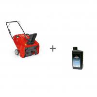 Бензиновый снегоуборщик WOLF-Garten Select SF 53 + масло в подарок!