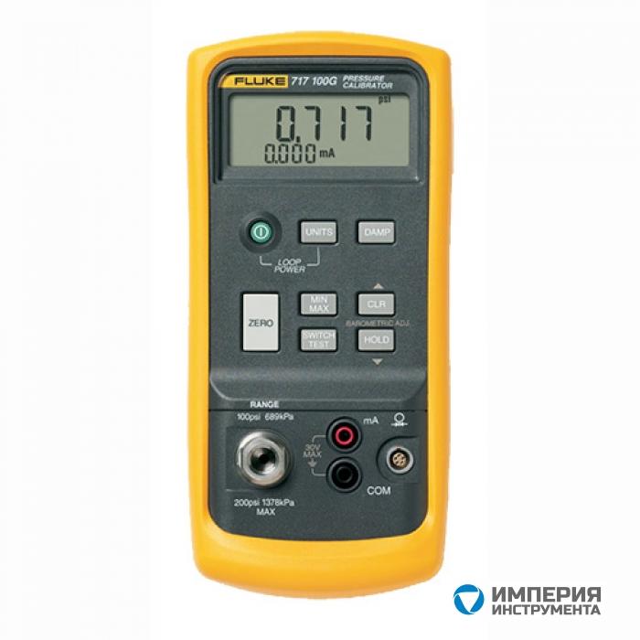 Калибратор давления Fluke 717 3000G