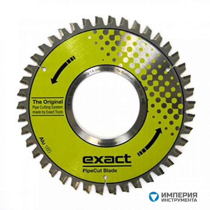 Отрезной диск Exact ALU 165