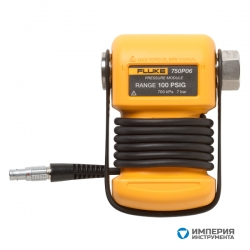 Модуль давления Fluke 750PA27
