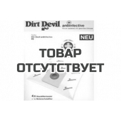 Dirt Devil/Royal Пылесборник для R9 8030002