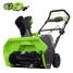 Снегоуборщик аккумуляторный G-MAX 40V GREENWORKS GD40STK6
