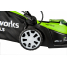 Газонокосилка аккумуляторная G-MAX 40V GREENWORKS G40LM35K2