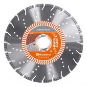 Диск алмазный Husqvarna VARI-CUT S50 300-25,4/20