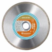 Диск алмазный Husqvarna ELITE-CUT GS1 230-25,4