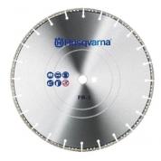 Диск спасательный Husqvarna FR-3 350-20/25,4