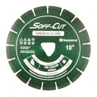 Диск алмазный для SoffCut Husqvarna XL6-2000