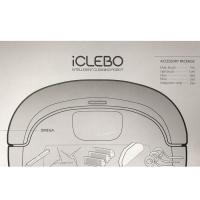 Набор аксессуаров для iCLEBO Omega