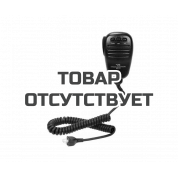 Микрофон Vertex A06870001