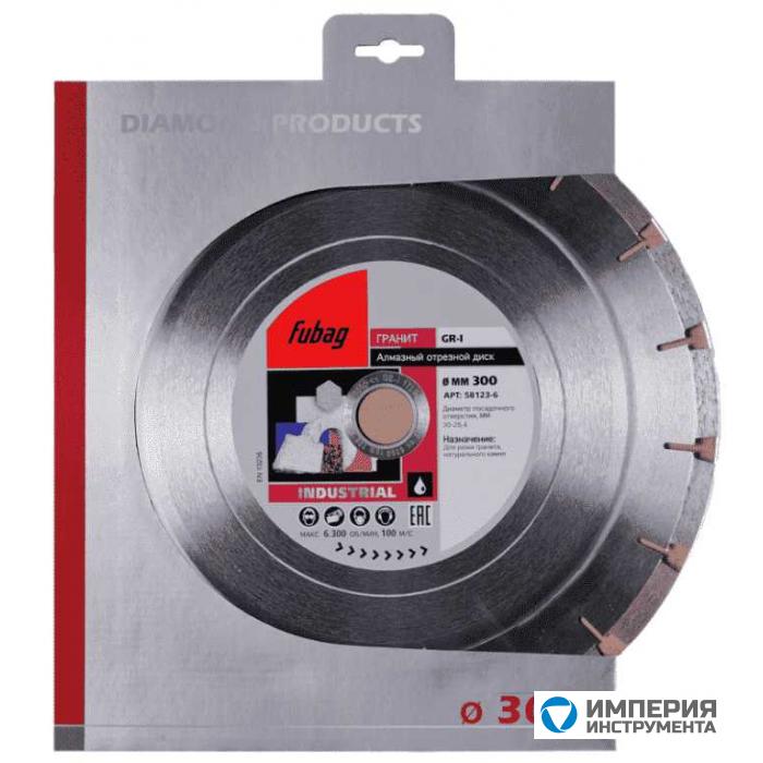 Алмазный диск FUBAG GR-I 350/30-25.4 мм