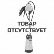 Насос бочечный Karcher BP 1 Barrel