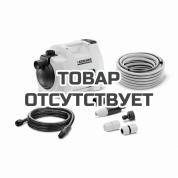 Насос садовый Karcher BP 3 Garden Set Plus