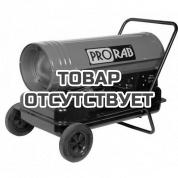 Тепловая пушка дизельная Prorab DP 50