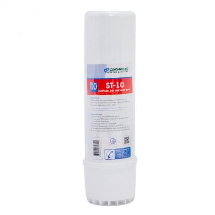 Картридж для очистки воды Джилекс ST-10