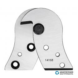 Запасная ножевая головка KNIPEX KN-9589600