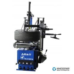 Шиномонтажный станок автомат AE&T M-231BP36 с правой мультирукой