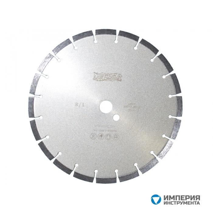 Алмазный сегментированный диск Messer B/L ⌀400