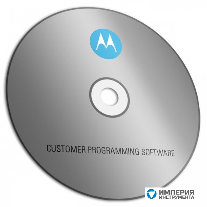 Ключ лицензионный Digital Voting для Motorola DR3000