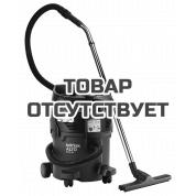 Профессиональный пылесос для опасной пыли Nilfisk ATTIX 30-2M PC