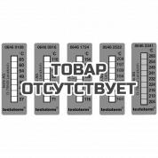 Термоиндикаторы Testo измерительный диапазон +249 … +280 °C