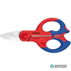 Ножницы электрика KNIPEX KN-9505155SB