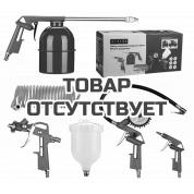 Набор пневмоинструмента Zitrek 5PCS