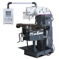 Универсальный фрезерный станок OPTIMUM OPTImill MT 130 S