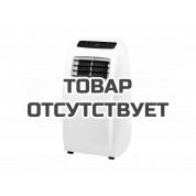Мобильный кондиционер Ballu BPAC-07 СP
