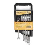 Набор гаечных трещоточных ключей с шарниром КВТ НТКШ-5 (8-14)