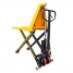 Тележка гидравлическая 1000 кг XILIN JF с ножничным подъемом (полиуретан.колеса)