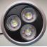Фонарь светодиодный LED LENSER MT18