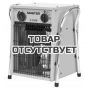 Электрический нагреватель с вентилятором MASTER В5 EPB (400 V)