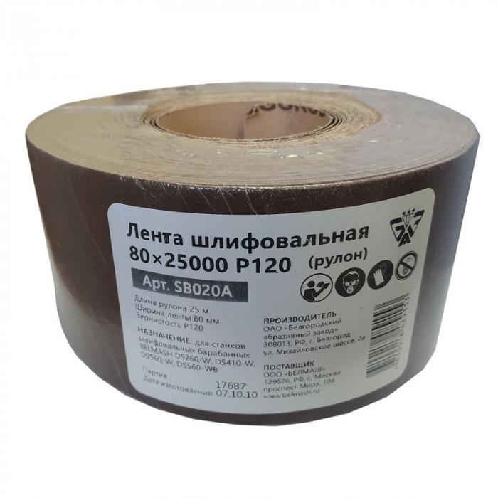 Лента шлифовальная БЕЛМАШ 80х25000 P120 (рулон)